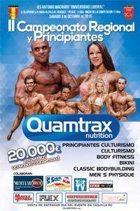 banner promocional campeonato quamtrax 2015